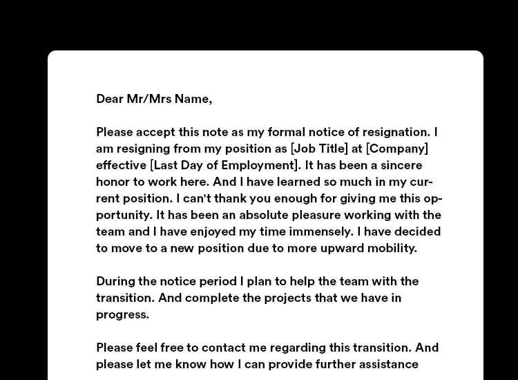 resignation email sample image
